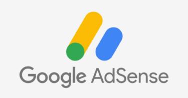 Googleアドセンスの審査を通すために一番必要なこと