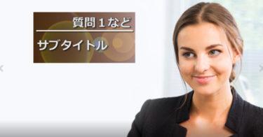 テロップベース①(動画の文字を引き立てる!ビジネス用)