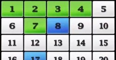 あなたのBrainを使ってアタック25に出場しよう!出場方法、ルール、コツ、裏話まで余すことなく書かれたアタック25出場マニュアルです
