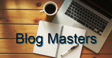【ブログアフィリエイトの攻略法】誰でもわかる!稼げるブログの作り方~インターネットビジネス収入0~5万円の人におすすめ~
