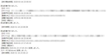 【エロタレスト特化ブログ向け】遅延表示自動回避プログラム【重複チェック/先着5名限定価格】