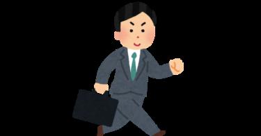 【営業必読!】カントの知情意を使った対人関係攻略法!!