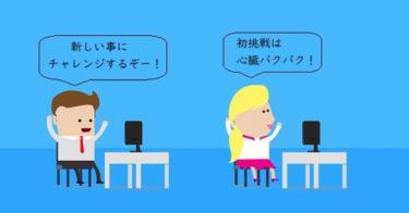 【初めてなので100円】ブログ初心者がいきなりBrainに記事投稿してみた!(初心者への応援)