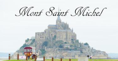 フランスの写真販売します!