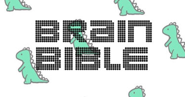 【再現性100%】文章力&影響力が無い人でも簡単に稼げる方法!~Brain攻略バイブル~