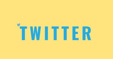 Twitterフォロワー増やし方・便利機能・収益化タイプ