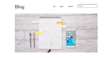 【初心者向け】模写コーディング教材。ブログサイトを作ろう。