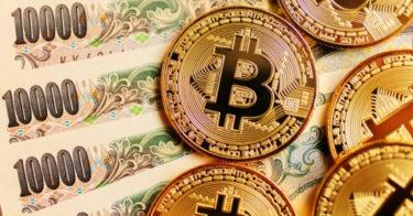 利益率300%以上のまるで「錬金術」 ~1万円から始められる暗号資産(仮想通貨)投資~