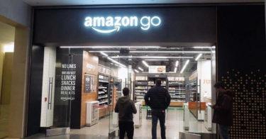 Amazonの今後の戦略について