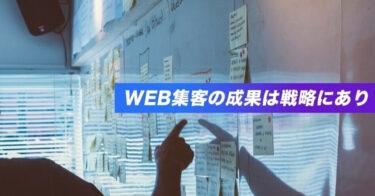ウッディ|【戦略立案・WEB集客】初心者でも簡単に作れる強いマーケティング戦略|「外資で実践」のフレームワークを活用し、実践で勝てる戦略を作れるようになる!